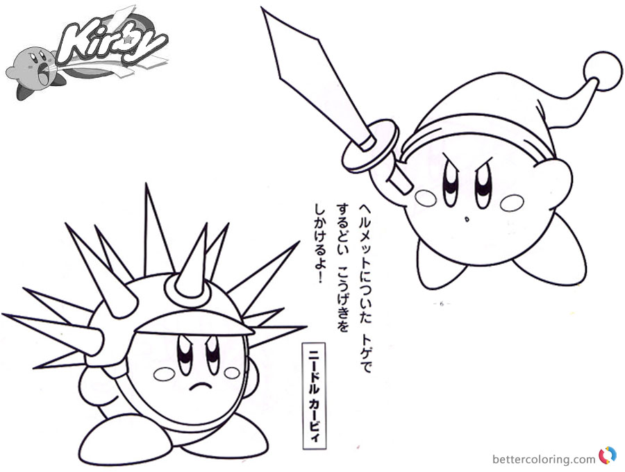 Kirby Coloring Pages Sword Needle Kirby printable and free