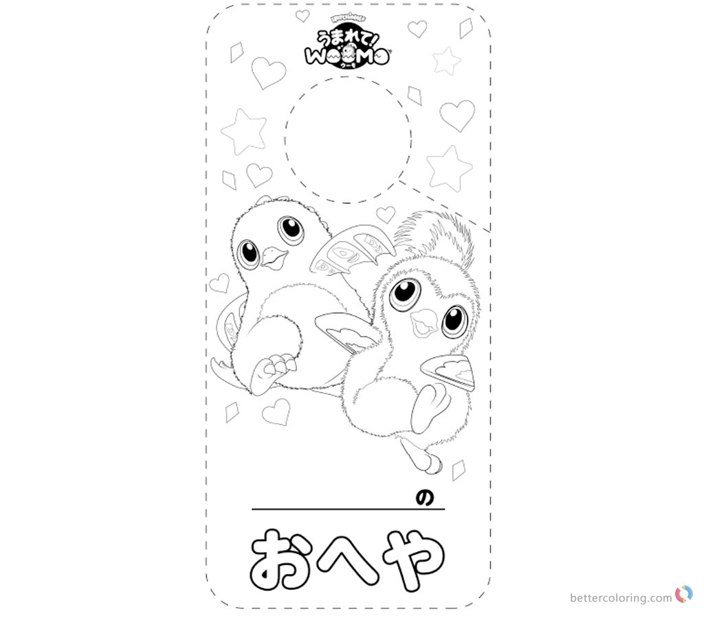 - Hatchimals Coloring Pages - Coloring Pages Kids 2019