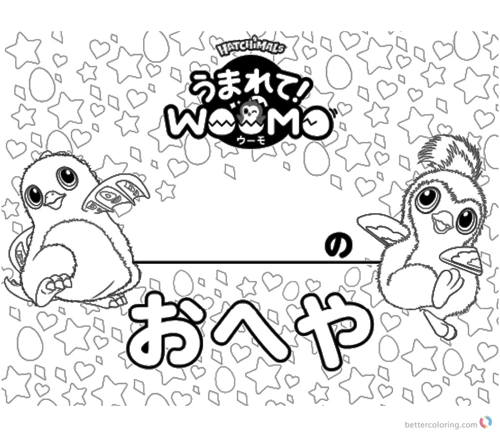 Hatchimals Coloring Pages Colouring Sheet Free Printable
