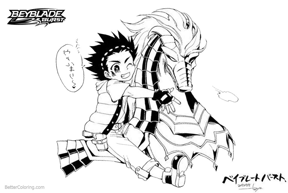 Free Beyblade Burst Coloring Pages Kai with Dragon printable
