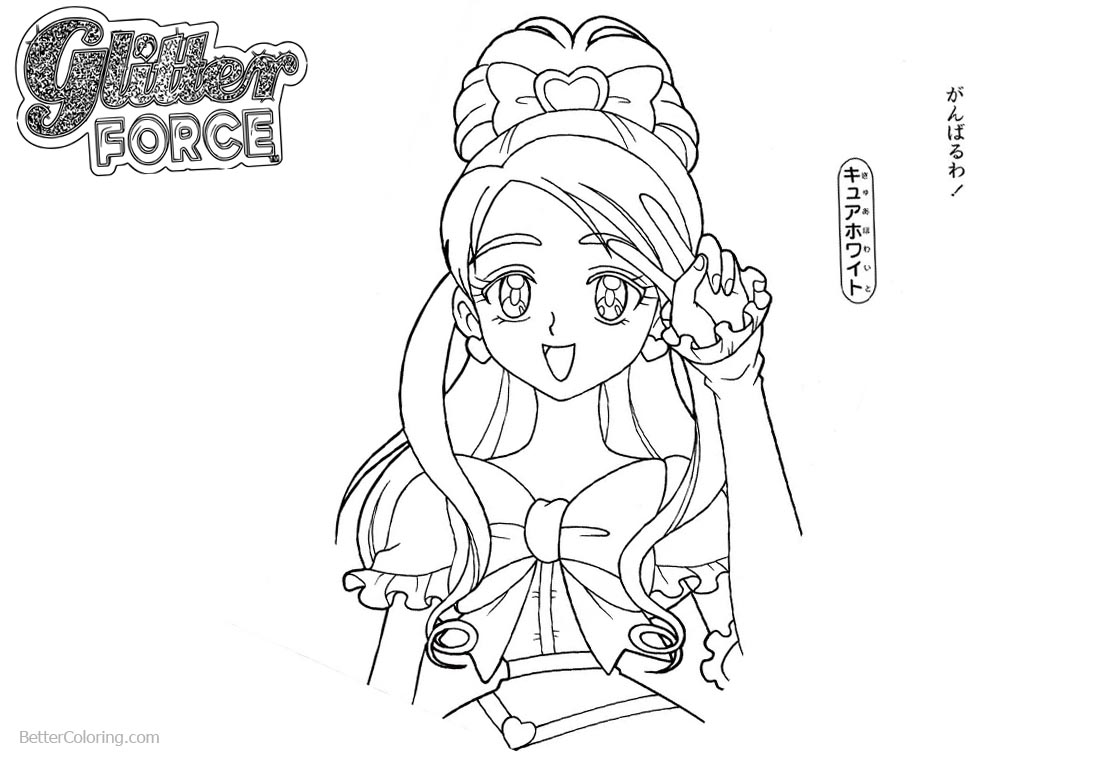 Glitter force characters coloring pages ~ Glitter Force Coloring Pages Precure Character Lineart ...
