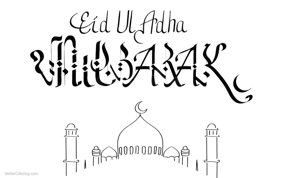 Ramadan Coloring Pages Eid Mubarak printable for free