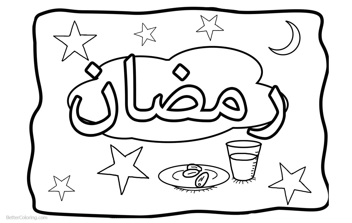 Ramadan Coloring Pages Lineart Free Printable Coloring Pages