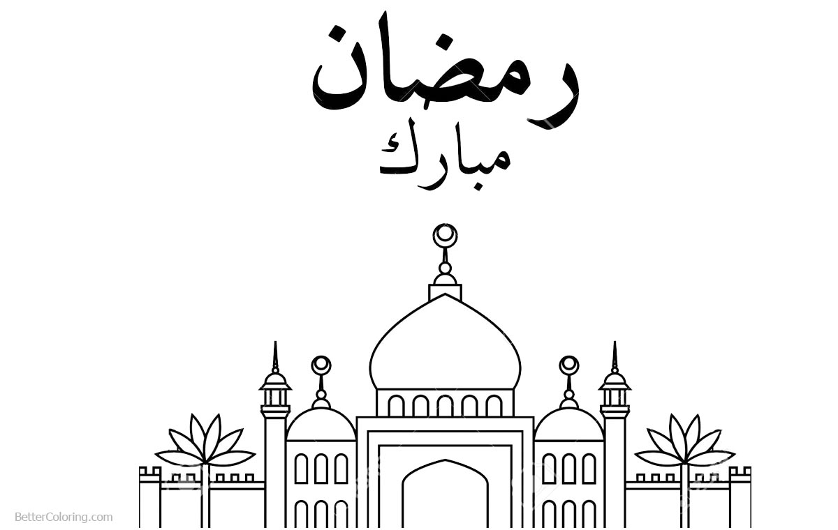 Ramadan Coloring Pages Mosque Lineart Free Printable Coloring Pages
