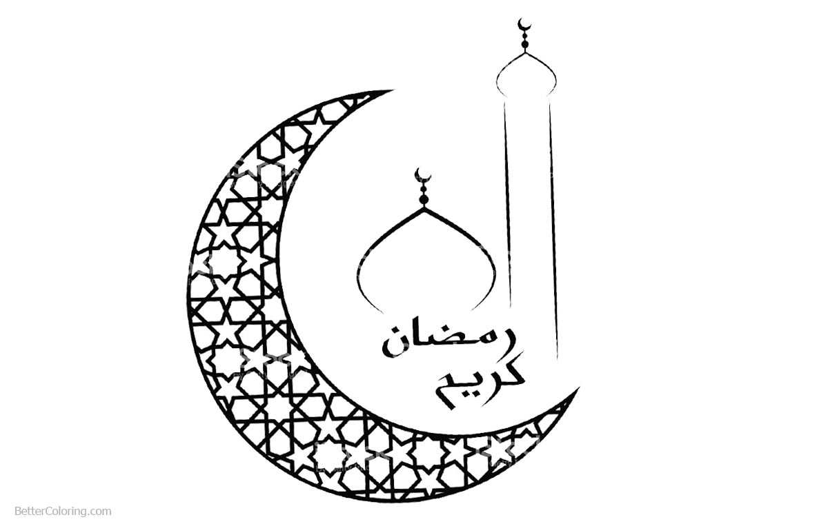 Ramadan Crescent Coloring Pages Free Printable Coloring