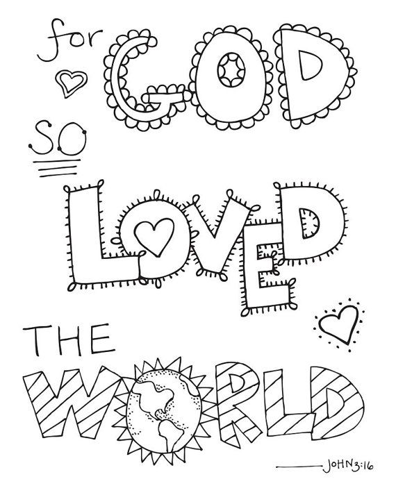 Bible Verse Coloring Pages Bible Quote For God So Loved ...