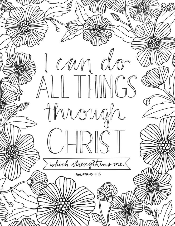 Free Bible Verse Coloring Pages Line Art printable