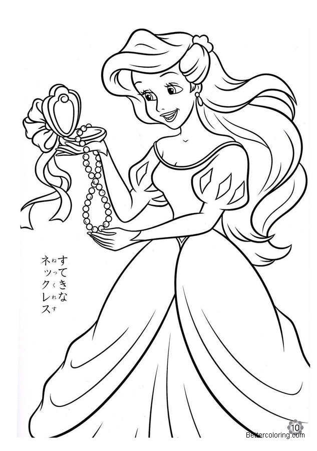 Baby Disney Princess Ariel Coloring Pages Books Free