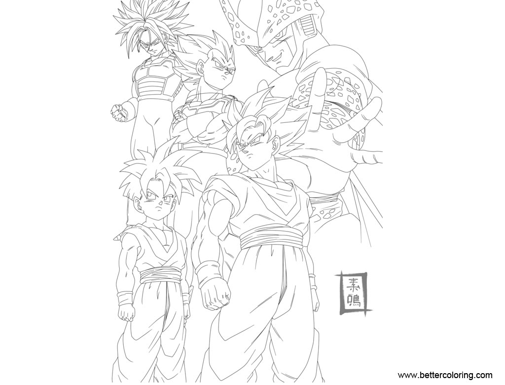 Dragon Ball Super Coloring Pages Cell Saga Free