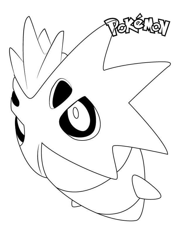 Free Pupitar from Pokemon Coloring Pages printable