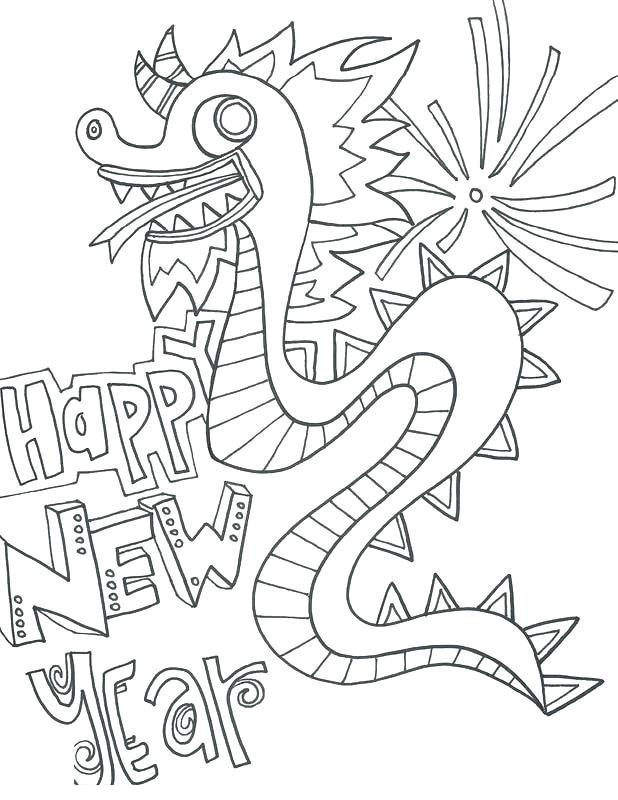 Zodiac Coloring Pages Easy Line Drawing Chinese New Year ...