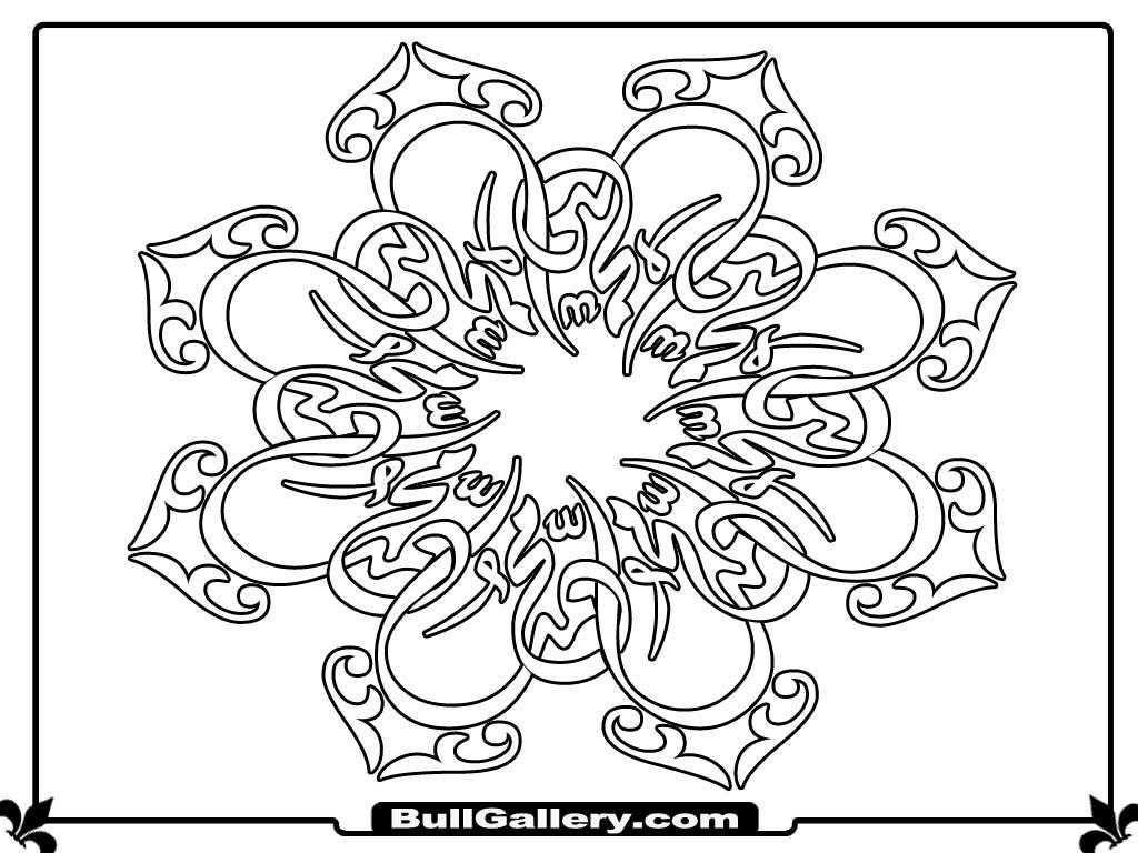 Islamic Art Coloring Pages Eskayalitim