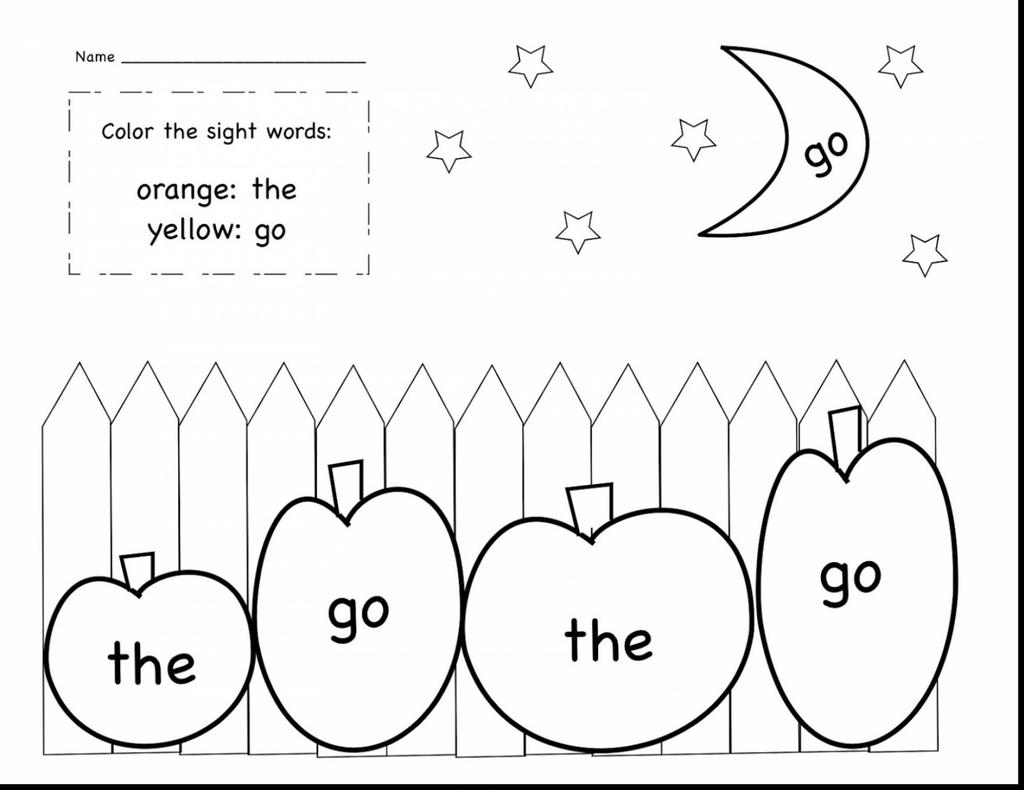 Spring Sight Word Coloring Pages