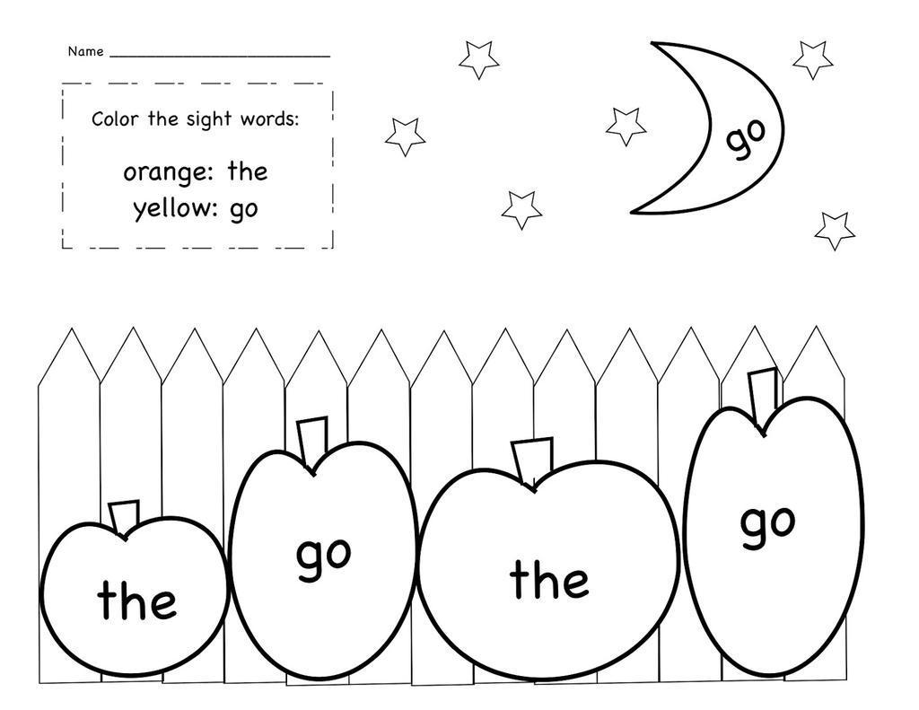 Hidden Sight Word Coloring Pages Kindergarten Myscres Free