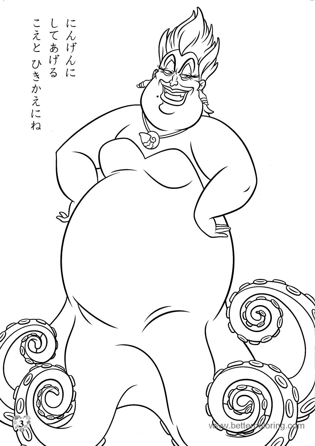Free Ursula Coloring Pages for Preschool 73 printable