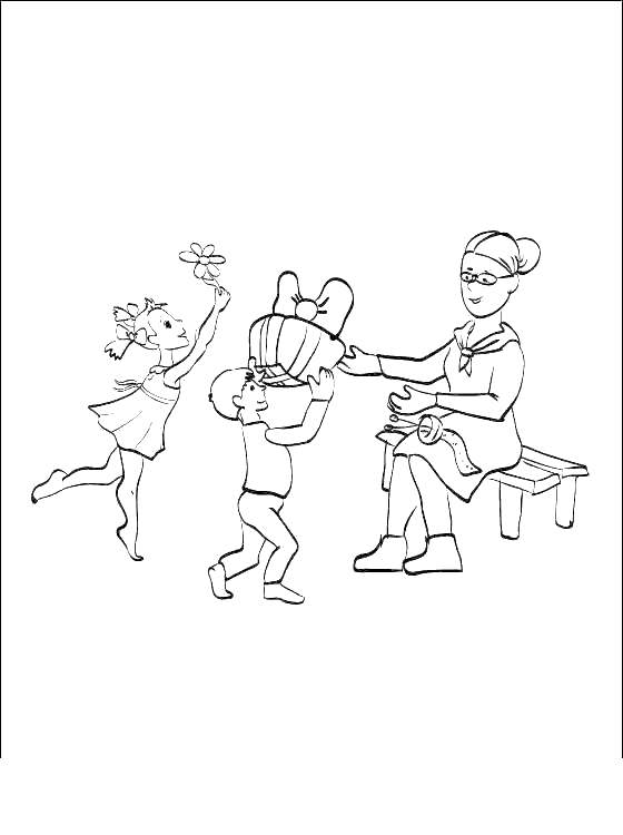 Free Grandparents Day Coloring Pages Boy and Girl printable