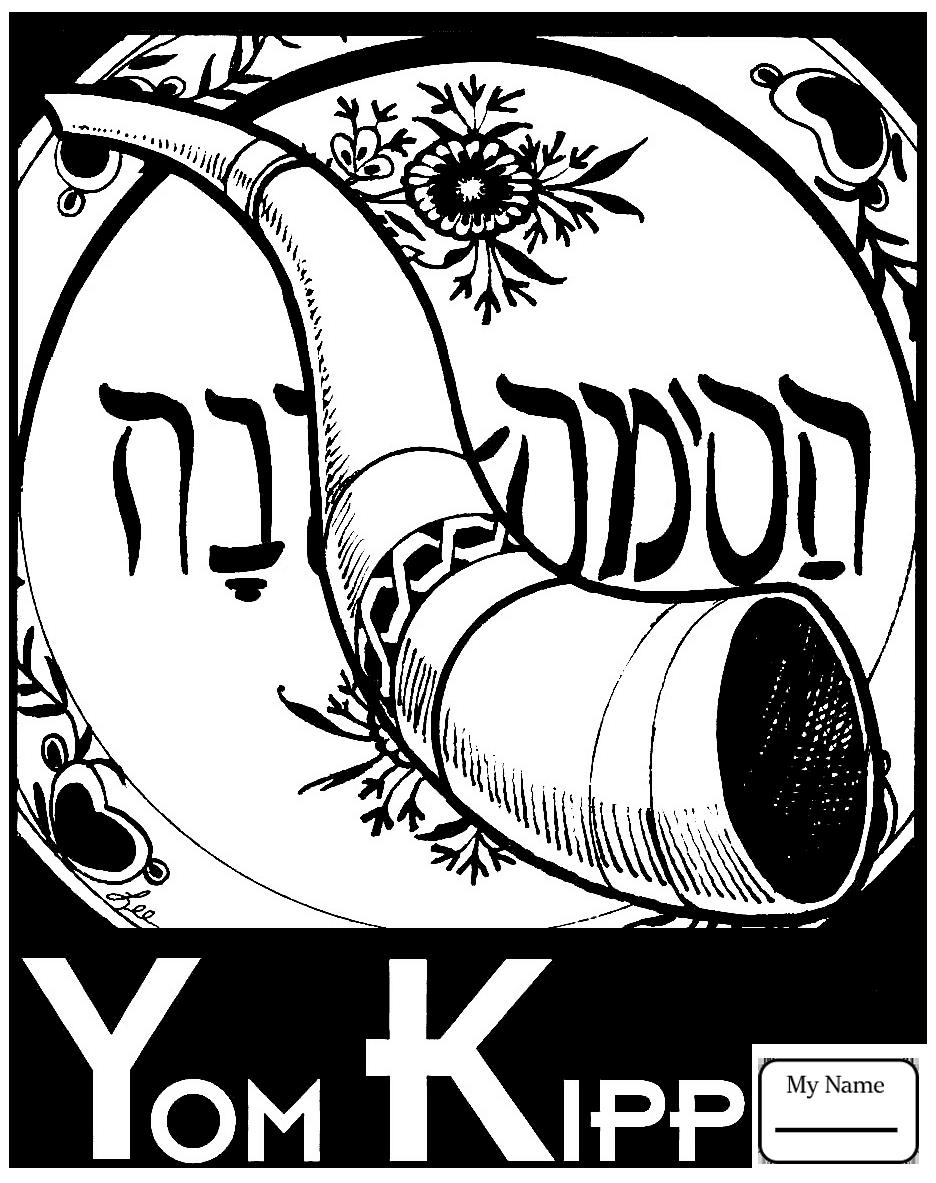 Free Celebrate Yom Kippur Coloring Paegs printable