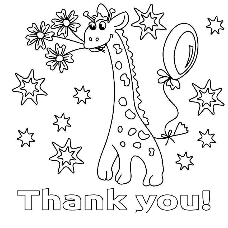 Free Thank You For Your Service Coloring Pages Cute Giraffe printable