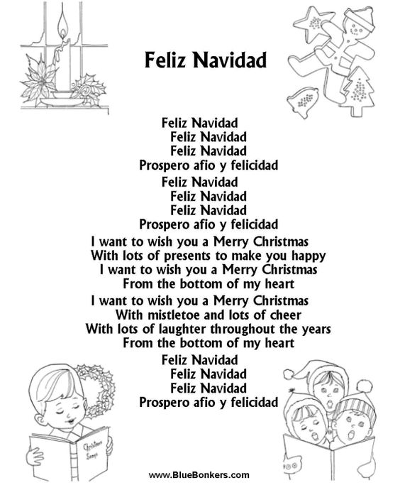 Free Feliz Navidad Song Coloring Pages printable
